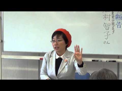2014年2月22日、広島県生活と健康を守る会の会員有志でつくる日本共産党後援会の総会がひらかれ、そこでおこなわれた日本共産党中国ブロックの...