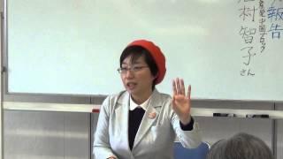 2014年2月22日、広島県生活と健康を守る会の会員有志でつくる日本共産党...