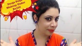 Navratri Makeup|Durga Pooja Makup Under Rs100
