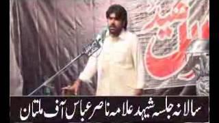 Zakir Rizwan  Abbas Qiamat  majlis 10 April 2015 1st Barsi Allama Nasir Abbas Multan