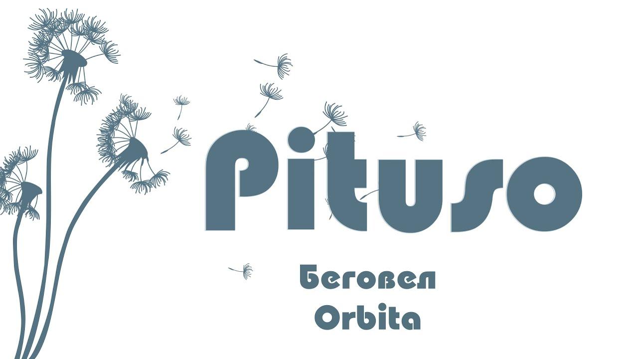 Беговел Pituso Orbita