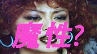 女優安達祐実の熱愛遍歴は魔性の女?とは思えない 顔出し、声出し、撮影...