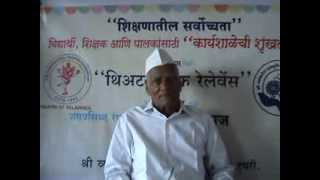 Theatre of Relevance in Education - workshop in Kolhapur district in Maharashtra- Part -1