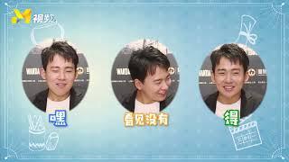 《庆余年》表情包担当郭麒麟私下也用自己的表情包???【新闻资讯】
