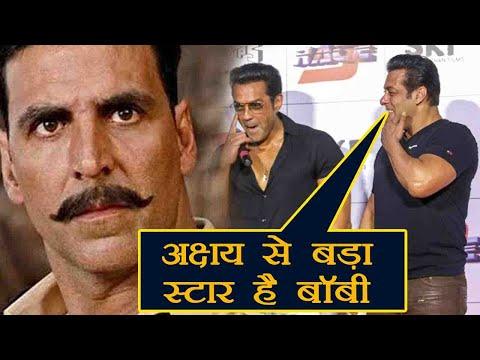 Salman Khans SHOCKING statement, calls Bob Deol Bigger star than Akshay Kumar। FilmiBeat