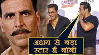 Salman Khan's SHOCKING statement, calls Bobby Deol Bigger star than Akshay Kumar। FilmiBeat