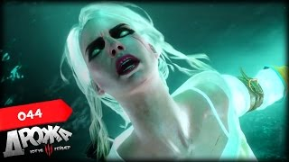 Прохождение The Witcher 3: Wild Hunt |44| Битва в Каэр Морхен