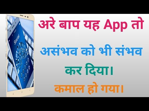 Best important android app. New best app 2017.
