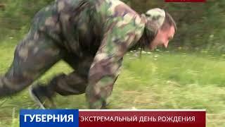 Ивановский ОМОН отметил экстремальный день рождения
