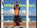 100kg+ World Record Chin Up Marcus Bondi Pull Up Power Man