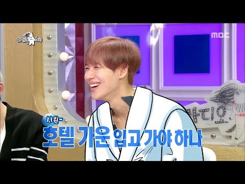 [RADIO STAR] 라디오스타 TAEMIN, Why Did You Come To Japan With Your Shorts?20180530