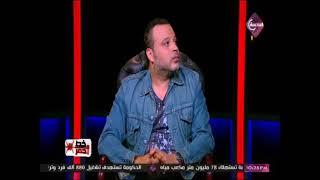 بالفيديو.. تامر عبدالمنعم عن زوجته الثانية: