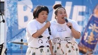 ゲストブック(感想・雑談などお気軽にどうぞ!!) まつり宮崎 1日目ゲス...