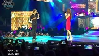 thaisub 130913 mblaq g o suzy miss a dream high ost