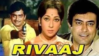 Tujh Jaisi Laadli Lakhon Mein Ek Lata Rivaaj 1972 Hasrat Jaipuri SJ
