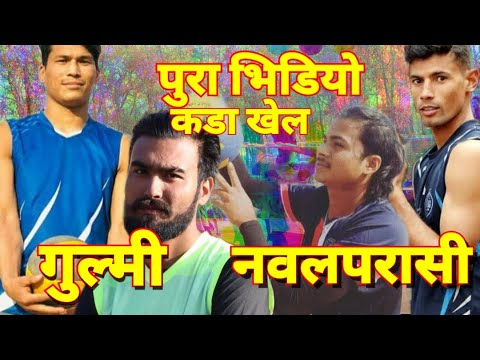 Download |Gulmi vs Nawalparasi|Putali vs Bishnu Chetri|Nepali Volleyball 2021|Full Match Video|