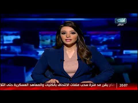 نشرة المصرى اليوم من القاهرة والناس الجمعة 11أغسطس