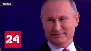 Путин ответил, будет ли баллотироваться в президенты России - Россия 24