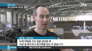 등산복은 한국 사람?…해외 여행 복장 '논란&#…