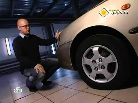 Видео Реститут