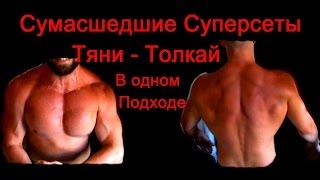 видео бодибилдинг, культуризм, базовые упражнения, жим лежа, тяга штанги в наклоне, армейский жим, махи в наклоне, спина, грудные мышцы, плечи, дельты, бицепс, трицепс | Колохост.рубодибилдинг, культуризм, базовые упражнения, жим лежа, тяга штанги в наклоне, арм