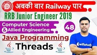 11:00 PM - RRB JE 2019 | CS by Pandey Sir | Java Programming