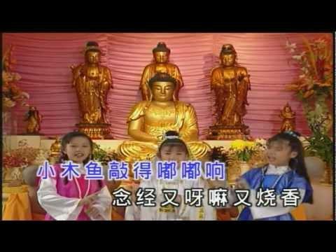 Crystal Ong 王雪晶 - 小和尚 Xiao He Shang (第二中國高清DVD版)