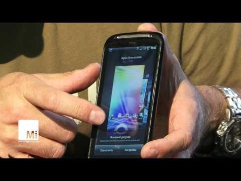 HTC Sensation cмотреть онлайн