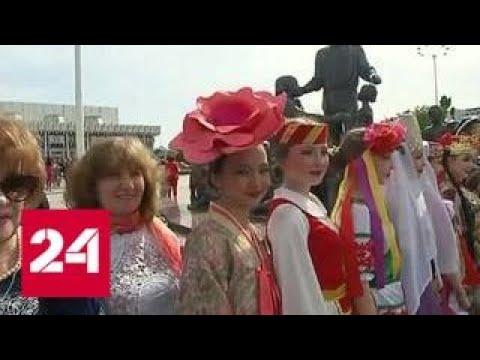 В Ташкенте впервые в истории Узбекистана проходит Форум российских соотечественников - Россия 24