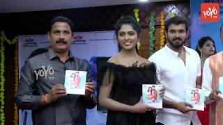 Neethone Hai Hai Telugu Movie Audio Release Event Prudhvi Raj Tollywood YOYO TV Channel