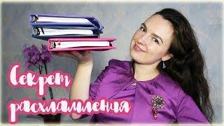 👠 РАСХЛАМЛЕНИЕ - моя ИСТОРИЯ | МИНИМАЛИЗМ в жизни МАМЫ - Светлана Гончарова и Катерина Батерфляй.