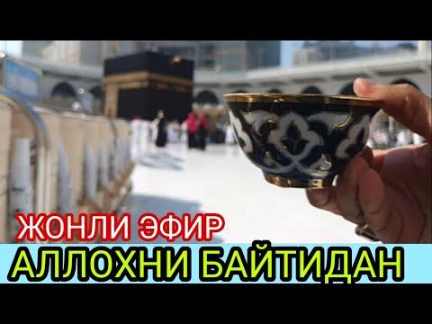 АЛЛОХНИНГ БАЙДИДАН ЖОНЛИ