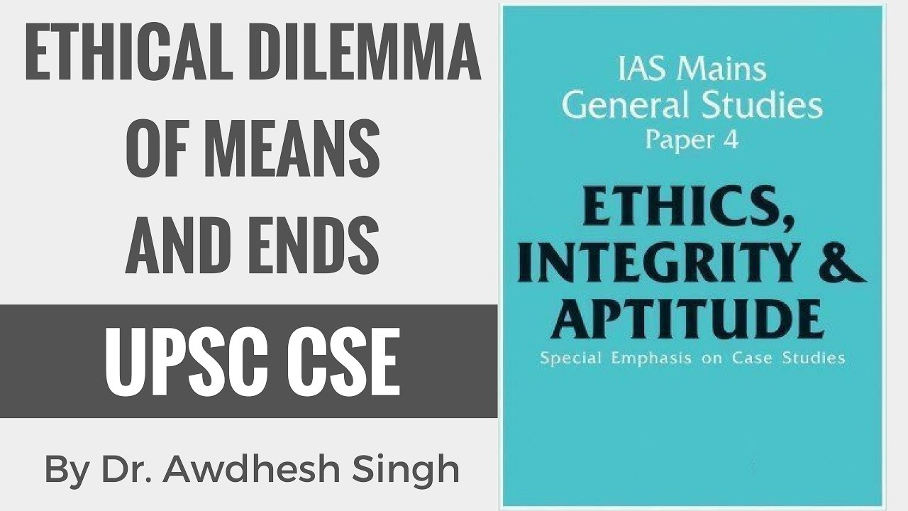 cse meaning