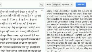 Mallu Aunty Hindi Love Story 2017