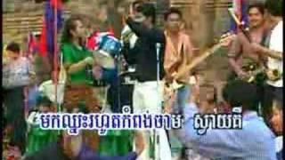 Chol Chhnam 24 Kait Krong - Preab Sovath [Khmer Karaoke]