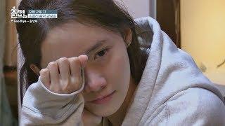 그냥… 갑자기 눈물이 흐르는 노래의 여운 (효리야 윤아 울어) 효리네 민박2 3회