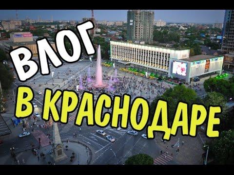 Официальный сайт ФК «Краснодар»