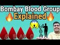 Bombay blood group explained   Part-2