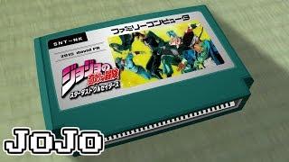 ジョジョ その血の記憶〜end of THE WORLD〜/ジョジョの奇妙な冒険 スターダストクルセイダース 8bit