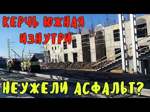 Крымский мост(01.11.2019)Керчь Южная