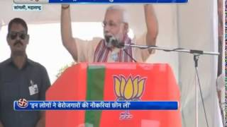 Sharad Pawar K Charitra Main Shivaji K Gun Nahi: Narendra Modi