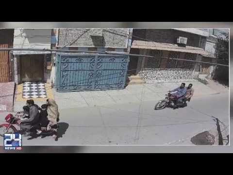 CCTV footage of robbery in Multan