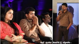 Vijay's Tongue Slip at