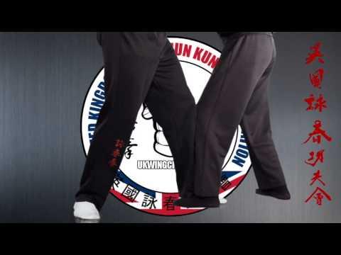 Chi Gerk- Sticky Legs Basics