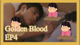 Golden Blood EP4 (日本語字幕)を一緒に見よう