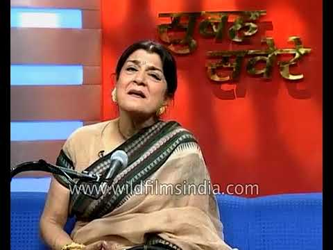 'Hamari Atariya Pe' by Indian Classical singer Rita Ganguly