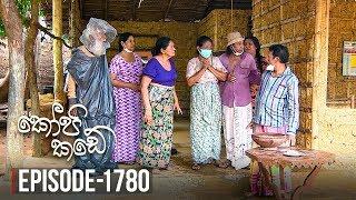 Kopi Kade | Episode 1780 - (2020-06-03) | ITN Thumbnail