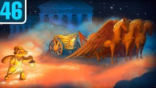 Волшебный фонарь -  Непослушный Фаетон (По мотивам древнегреческого мифа) - Серия 46