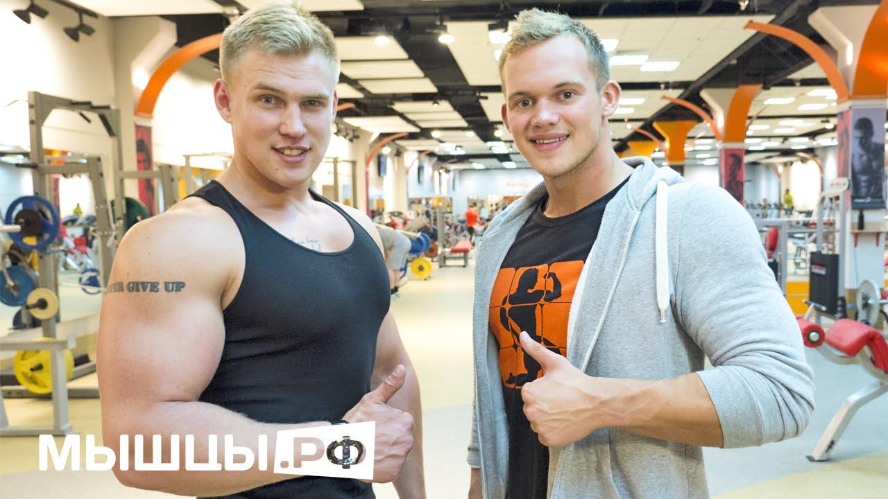Прокачай меня полностью! Позитивная тренировка грудных! Миронов и Бойцов