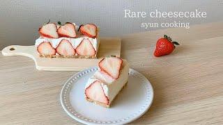 いちごレアチーズケーキ|syun cookingさんのレシピ書き起こし